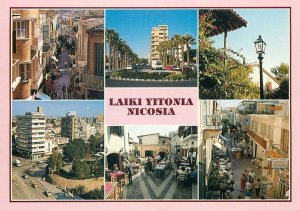 Postcard Cyprus Laiki Ytonia Nicosia several aspects