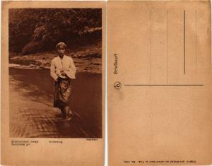 CPA Buitenzorg. Sundanese girl. Soandeneesch meisje. INDONESIA (378753)