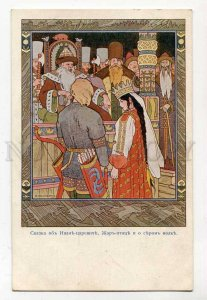 285872 RUSSIA Tsarevitch Ivan by BILIBIN vintage ART NOUVEAU