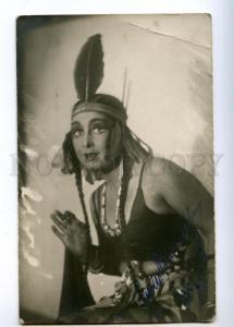 170116 Role SCHIGOLEVA Russia OPERA Singer AUTOGRAPH old PHOTO