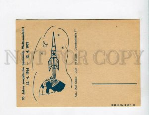 3134083 1971 USSR SPACE 10 years Soviet manned space flight MC