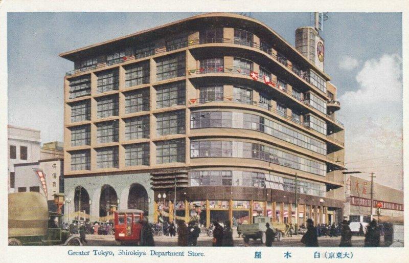 TOKYO , Japan , 1910-30s ; Shirokiya Department Store