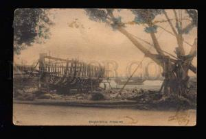 016612 SINGAPORE Shipbuilding Vintage tinted PC