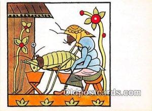 Artist Josef Lada Msice Pani Mravencove Unused