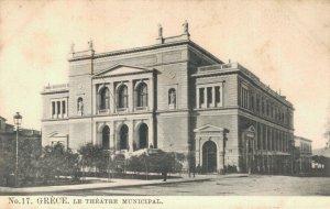 Greece - Le Theatre Municipal 03.40