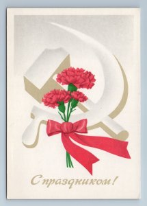 1976 HAMMER N SICKLE carnations GLORY OCTOBER Revolution Soviet USSR Postcard