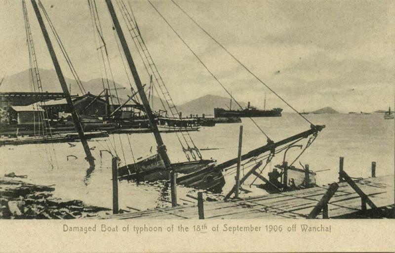 china, HONG KONG, Damaged Boat off Wanchai, Typhoon (1906) Postcard
