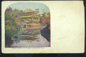 KINKAKUJI JAPAN GOLDEN PAVILION ON THE LAKE VINTAGE JAPANESE POSTCARD