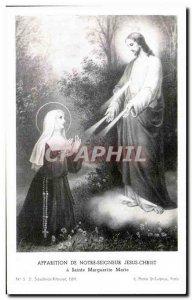Postcard Ancient Apparition Of Our Deigneur Jesus Christ St. Margaret Mary