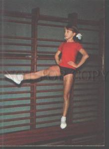 104732 USSR Gymnastics young girl body stocking Old phot #2-16