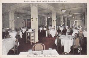 Missouri Excelsior Springs Hotel Snapp Dining Room