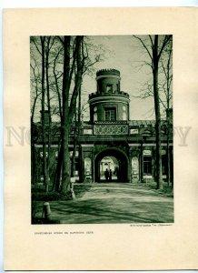 434986 RUSSIA Petersburg Hermitage Kitchen in Tsarskoye Selo poster phototype