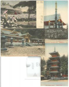 pc224 postcard Japan Mixture Hand Tinted FOUR 1 used 3 not