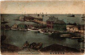 PC CPA YOKOHAMA Whole view of Pier JAPAN (a9260)