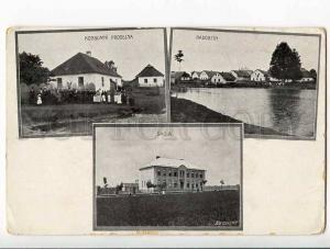 262208 CZECH Konsumni prodejna Radostin Skola Vintage Neubert