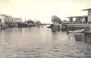 Basra Iraq Marine Repair Shop & Customs Raphael Tuck Postcard