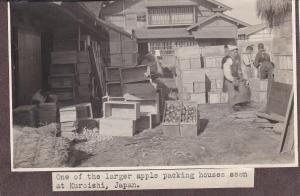Photo ; KUROISHI , Japan , 00-10s ; One of the larger apple packing houses