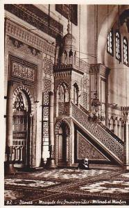 RP, Ommayades Mosque, Mihrab And Minbar, Damascus, Syria, Asia, 1920-1940s