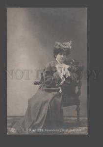 095599 KNIPPER-CHEKHOVA Russian DRAMA Theatre Old PHOTO RARE