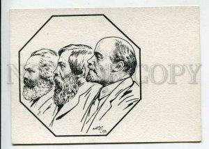 429541 USSR AVANT-GARDE Marx Engels Lenin by M.S 1933 year postcard