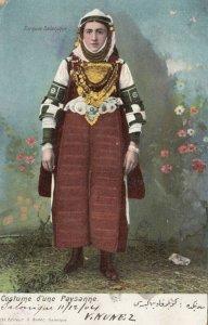 Turquie Salonique , 1904