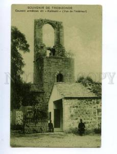 144863 TURKEY Souvenir de TREBIZONDE Couvent armenien KAIMAKLI