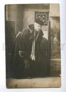 174820 Ibsen BRAND Russian DRAMA star ACTOR Vintage photo PC