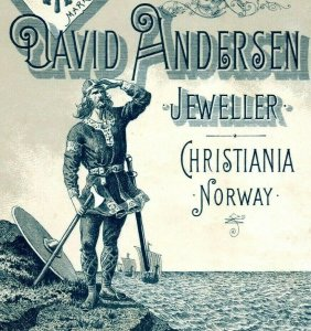 1893 World's Fair Engraved David Anderson Jeweller Christiania Norway 7G