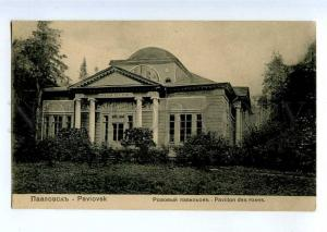 235869 RUSSIA Petersburg PAVLOVSK Pink pavilion OLD Richard PC