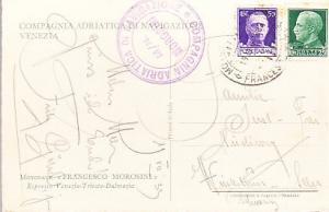 Francesco Morosini Compagnia Adriatica. R.P.