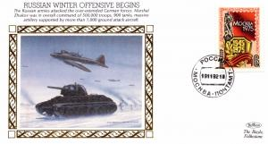 Russian Winter Offensive Begins Tanks WW2 Military First Day Cover