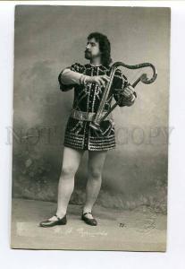 261409 ERSHOV Russian OPERA SINGER Wagner HARP Fischer PHOTO