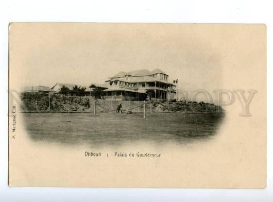 147174 DJIBOUTI governor palace Vintage undivided postcard