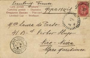 lithuania russia, WIRBALLEN VIRBALIS, Customs Revision Hall (1904) Stamp