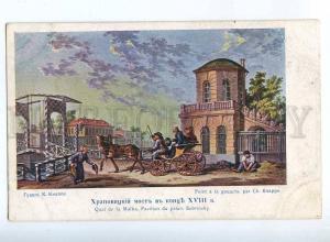 224939 RUSSIA Knapp PETERSBURG Khrapovitsky bridge St.Eugenie old