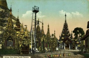 burma, RANGOON, Shwe Dagon Pagoda, Shrines (1910s) D.A. Ahuja Postcard No. 606