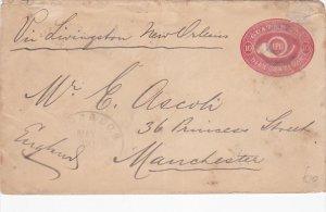 Postage paid, GUATEMALA, PU-1894