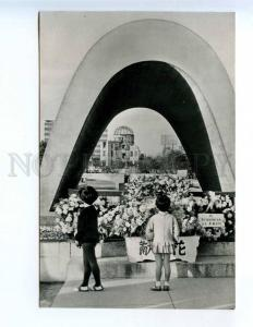 232805 JAPAN Hiroshima memorial victims atomic bombing photo