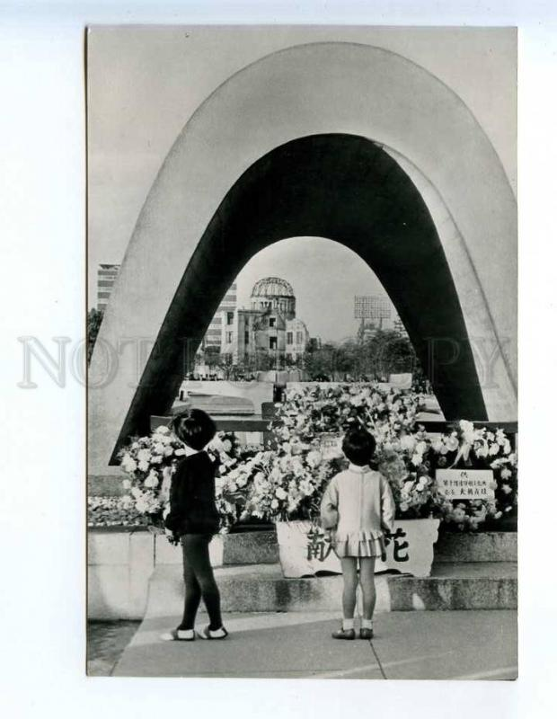 232805 JAPAN Hiroshima memorial victims atomic bombing photo