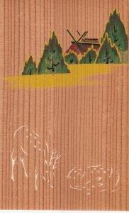 Wooden hand Painted Art Postcard , Japan , 1910-30s #3