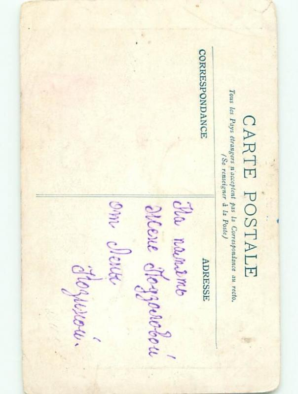 Divided-Back PRETTY WOMAN Risque Interest Postcard AA7788