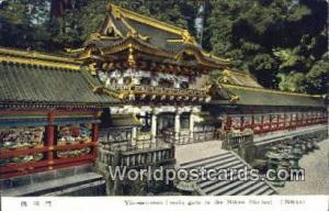 Japan Yo-me-mon, Nikko Shrine Nikko Yo-me-mon, Nikko Shrine Nikko