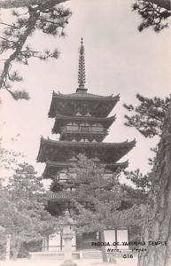 Japan Old Vintage Antique Post Card Pagoda of Yakushiji Temple Nara Unused