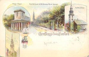 Greetings from Boston Boston, Mass., USA Patriographic Unused big crease, sma...