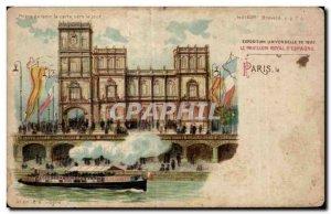Old Postcard Fantasy World Expo 1900 Royal Pavilion of Spain Paris