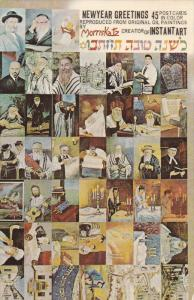 ARTIST Morris Katz, Jewish Theme Postcard; Complete Assortment Of Jewish New ...