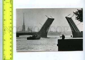 206316 USSR LENINGRAD Palace bridge old photo postcard