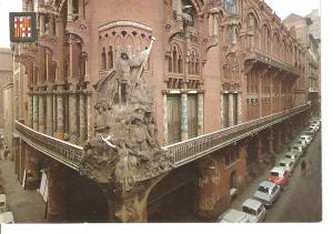 Postal 045530 : Barcelona. Palacio de la Musica Catalana