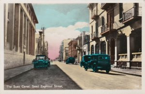 Egypt Suez Canal Saad Zaghloul Street Real Photo sk2103a
