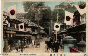 PC CPA YOKOHAMA 100 Stone steps JAPAN (a8300)
